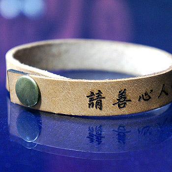 防走失手環-雷射雕刻皮革手環